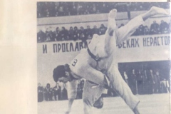 kronika-JUDO-1982-1986-00022