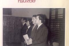 kronika-JUDO-1982-1986-00035