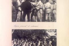 kronika-JUDO-1973-1982-00012