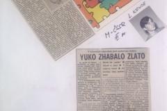 kronika-JUDO-1992-2005-00019